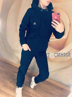 """Костюм спортивный женский теплый """"Luxe"""" , фото 2"""