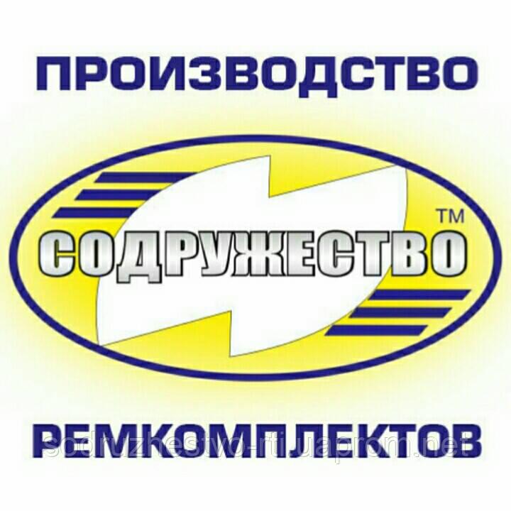 Набор прокладок двигателя Д-144, Т-40 с медной прокладкой (мотор малый паронит)