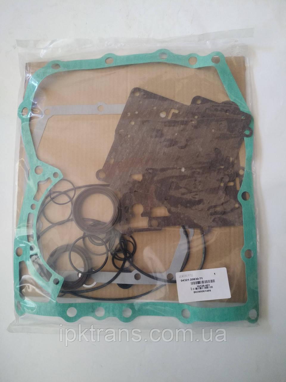 Ремкомплект АКПП Toyota 42-7FG30  (043212083071)