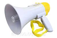 Ручной мегафон рупор громкоговоритель RD-8S дальность 200м