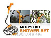 Портативный автомобильный душ 5 в 1 automobile shower set, авто душ от прикуривателя