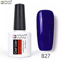 Гель-лак GDCOCO 8 мл, №827 (темно-синий)