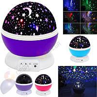 Вращающийся проектор ночник Star Master