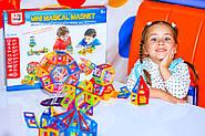 Как помочь ребенку создать свой волшебный мир?