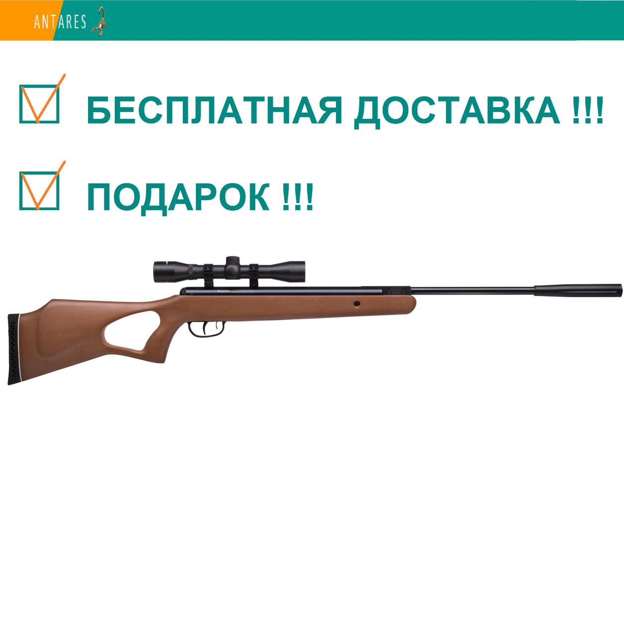 Пневматическая винтовка Crosman Benjamin Titan NP RM BW1K77NP с ОП 4×32 дерево газовая пружина 305 м/с