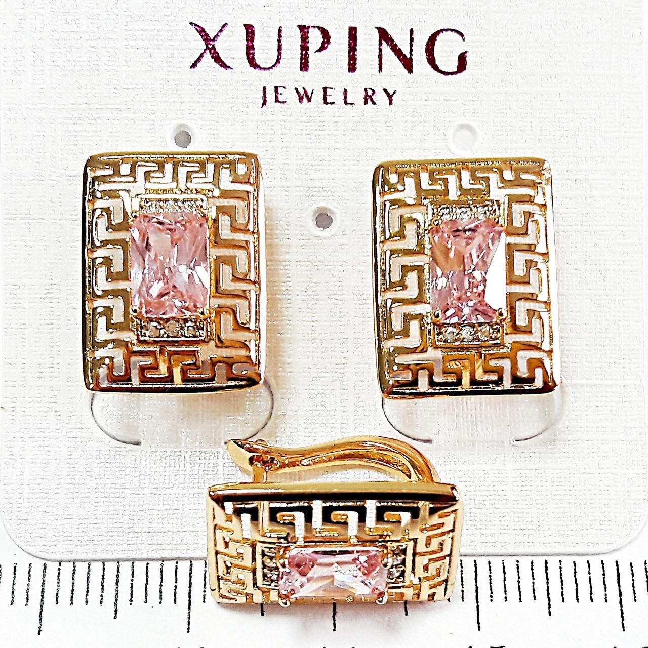 Серьги  позолота 18К Xuping  1.7см с988