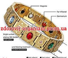Турмалиновый женский магнитный браслет самоцвет 3в1 Вековой Восток