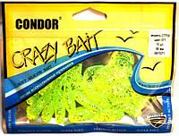 Силиконовый твистер Crazy bait CTF50, цвет 071, 50мм, 15шт