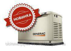 Генератор 20 кВA Generac 7078