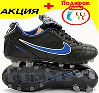 Футбольные бутсы Nike TIEMPO (р.40-44) NEW!, фото 1