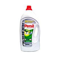 Гель  для стирки Persil (универсальный)  5,65 л