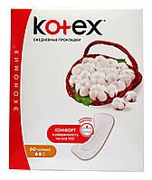 Ежедневные прокладки Kotex Normal - 60 шт.