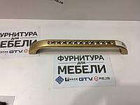 Ручка с камнями 96mm ROMA TASLI Матовое золото