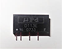 D113E (1212S) MPD