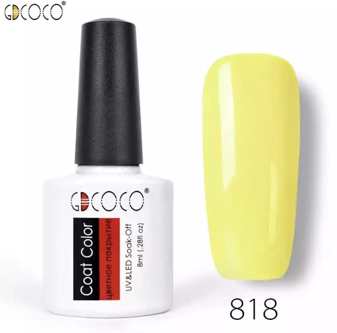 Гель-лак GDCOCO 8 мл, №818 (желтый)