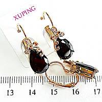 Серьги Xuping  длина 2.4см  позолота 18К с992