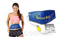 Пояс сауна для похудения Sauna Belt, термопояс Cауна Белт. Легкий способ похудеть. Купить
