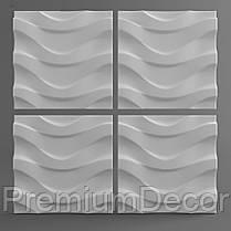 Гипсовые 3Д/3D панели СКАТ, фото 3