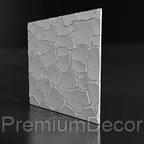 Гипсовые 3Д/3D панели САХАРА, фото 2