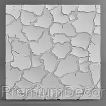 Гипсовые 3Д/3D панели САХАРА, фото 3