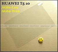 Закаленное защитное стекло для Huawei Mediapad t5 10 AGS2-L09 (AGS2-W09), водостойкое 9H 0.33 мм