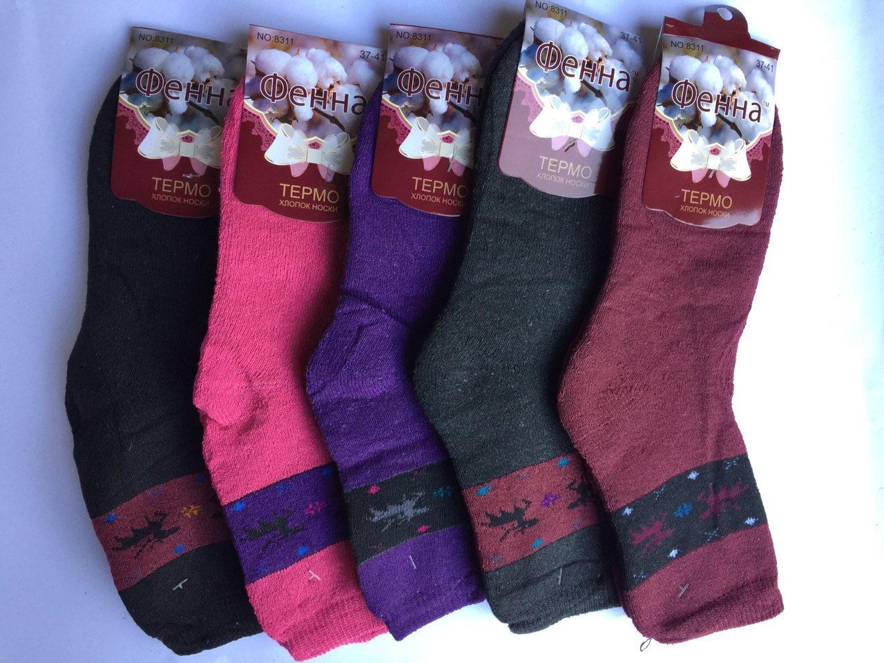 Махровые женские носки 37-41 Фенна
