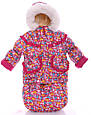 Детский костюм-тройка для девочки (конверт+курточка+полукомбинезон) малиновый зоопарк, фото 3