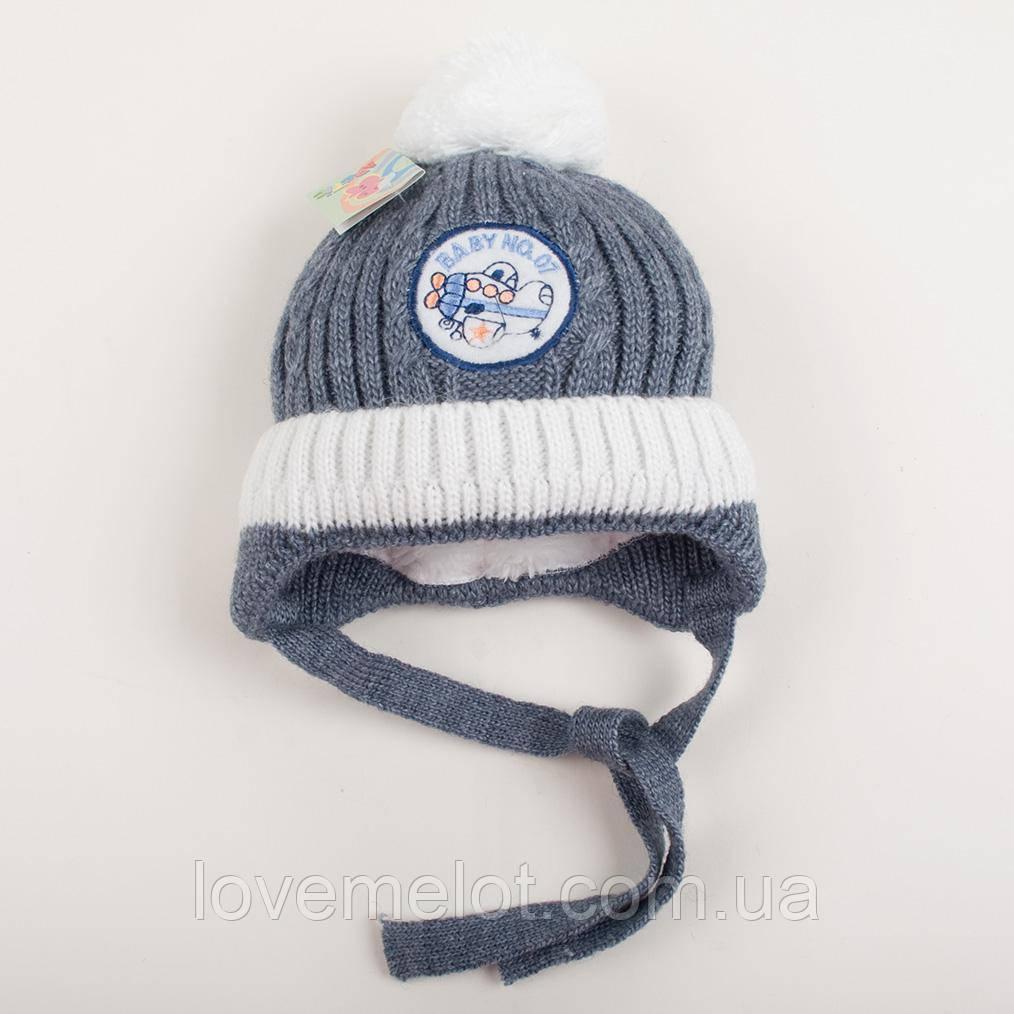 """Дитяча тепла шапка на хутрі зимова для хлопчика 1-2 роки """"Вищий пілотаж!"""" джинс"""