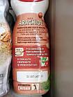 Арахисовое масло Sagra Olio di Arachide, 1 л., фото 4