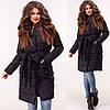 Куртка женская (42 44 46 48) (цвет черный) СП