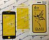 Защитное стекло Premium 6D для iPhone 8 white