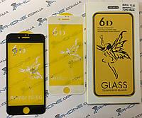 Защитное стекло Premium 6D для iPhone 8 white, фото 1