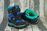 Детские зимние ботинки. Термо сапоги