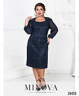 Вечернее платье для полных женщин Гипюр на атласной основве Рукав шифон  Размер 52 54 56 58 9e9eaebf83462