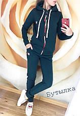 "Женский теплый костюм на змейке ""Tommy змейка"" , фото 2"