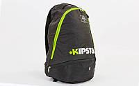 Рюкзак спортивный KIPSTA 2122 (черный)