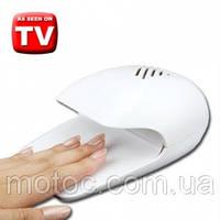 Портативная сушилка для ногтей Nail Express, Nail Dryer. Сушка ногтей