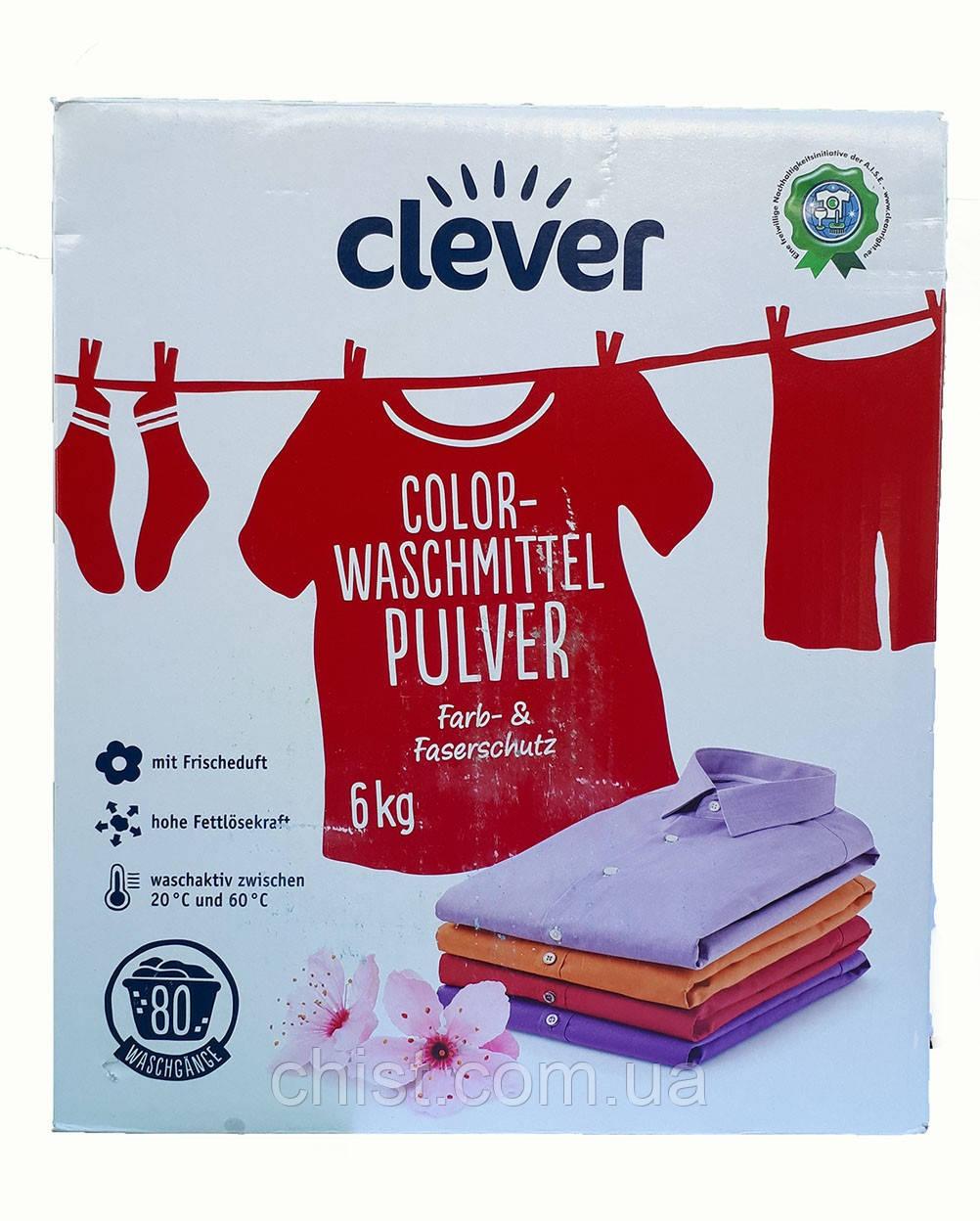 Clever порошок для цветного белья (6 кг-80 ст)