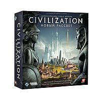 Цивилизация Сида Майера: Новый рассвет, настольная игра