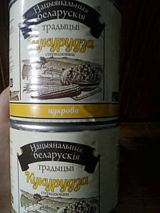 Кукурудза сахарная 420 грамм БЕЛАРУССКАЯ