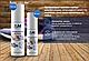 АМ Нейтрализатор запаха (дезодорант) , фото 2