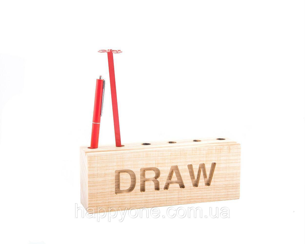 Органайзер Draw