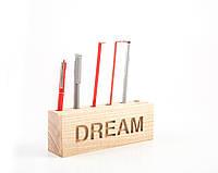 Органайзер Dream