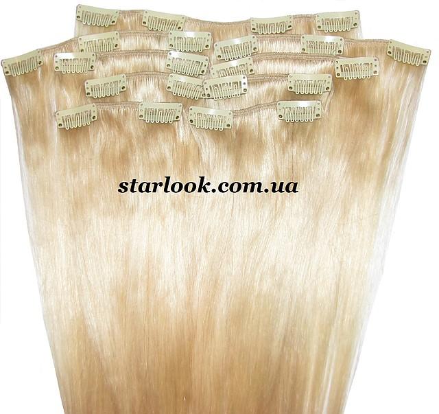 Набор натуральных волос на клипсах 50 см оттенок №613 160 грамм