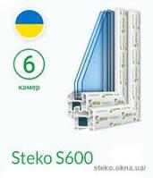 Steko S600 с энергосберегающим 2-х кам с/п с доставкой и монтажем.