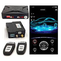 GSM/GPS Автосигнализация Cardot 688AN с кнопкой старт стоп и системой бесключевого доступа