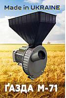 Зернодробилка молотковая (зерно + початки кукурузы), 1.7 кВт (до 170 кг/ч), фото 1