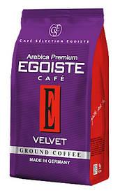 Кофе Egoiste Velvet 200 г молотый
