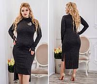 61bbff1d3295 Стильное теплое платье миди ангора больших розмеров с 44-го по 54-ый