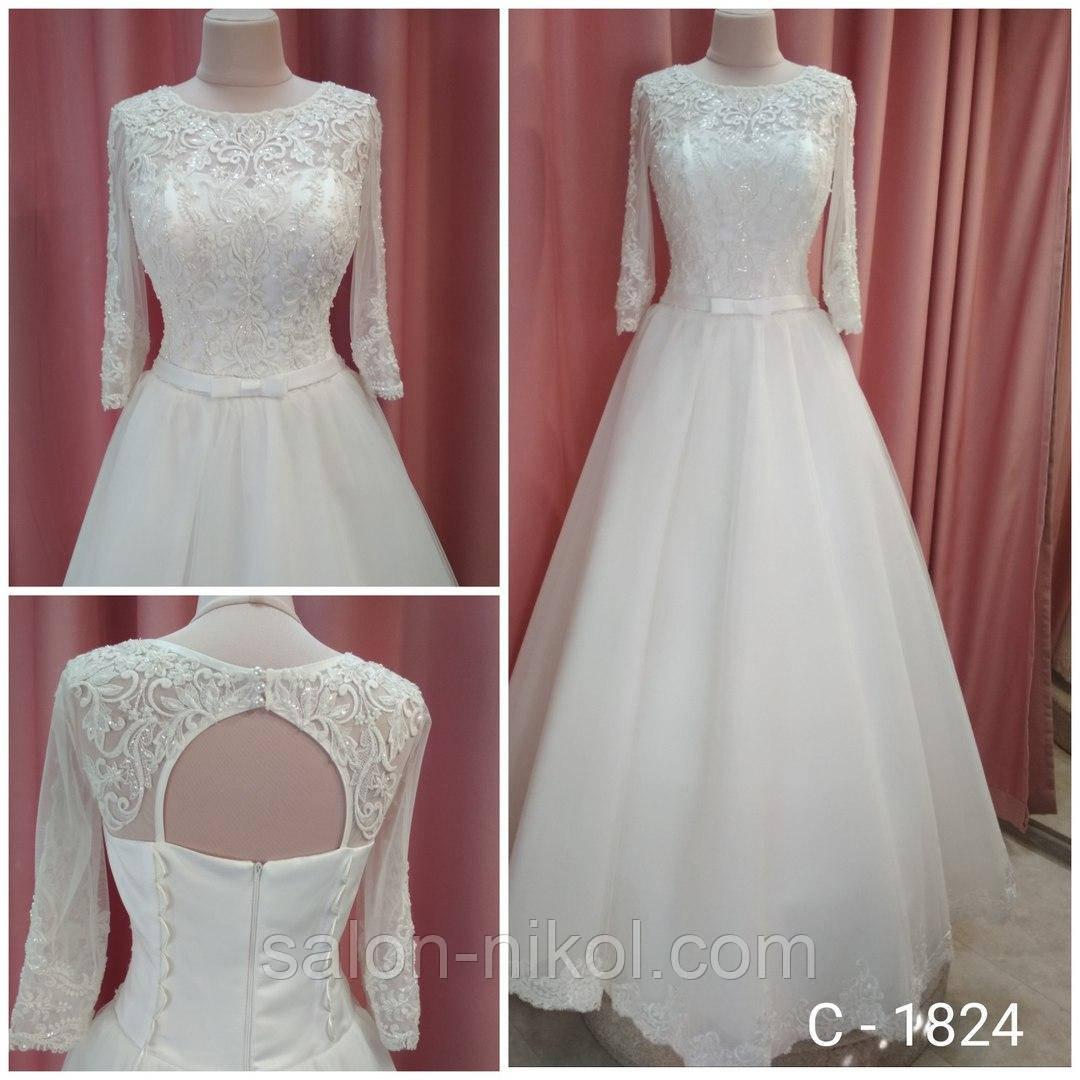 Свадебное платье 1824